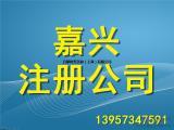 注册公司提供公司验资证明工商注册代办