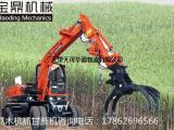 BD85W-9轮式挖掘机式抓木机全新升级上市