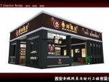 2017杨凌农高会展台设计搭建