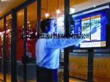 北京博诚盛源科技发展有限公司全息投影技术之互动橱窗