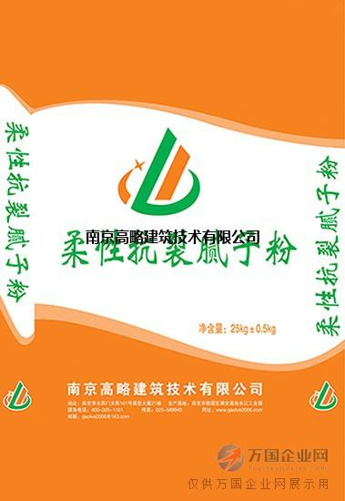 供应高略优质外墙柔性防水腻子粉可包工包料