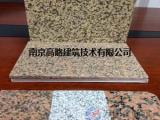 高略供应石材复合STP超薄绝热板可包工包料有施工资质