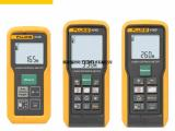 福禄克激光测距仪 FLUKE 414D/419D/424D