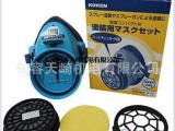 KOKEN防毒防尘口罩涂装用口罩G-7天崎机电现货