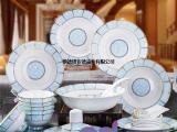 景德镇高档餐具厂家 56头餐具厂家 批发景德镇陶瓷餐具