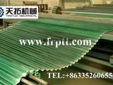 玻璃钢横波纹瓦生产设备