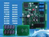 投币微信扫码支付自助洗车机主板电路板开发定制