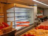 水果保鲜柜 百果园同款风幕柜 钱大妈猪肉家禽2米 分体