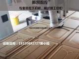 板式家具开料机价格