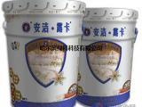 哈尔滨绿科科技供应水性可剥离胶 液态剥离胶