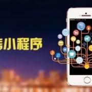 重庆艾美生活科技有限公司的形象照片