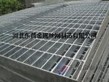 供应钢结构平台钢格板/格栅板产品设计安装