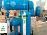 SZP疏水自动加压器厂家