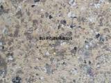 水包水仿花岗石涂料介绍及价格