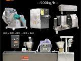 做火锅丸子流水线设备生产厂家