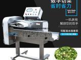 大型食堂切菜机