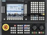 西门子操作面板6FC5203-0AD28-0BH0