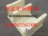 关于(混凝土电缆槽模具)价格
