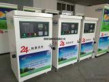 220v小型家用高压投币刷卡扫码支付洁洗卡自助洗车机