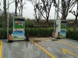 郑州洁洗卡投币刷卡扫码支付高压自助洗车机招商加盟