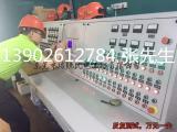 房地产备用发电机消防备用发电机