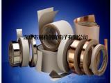 导电屏蔽胶带/铜箔胶带/铝箔胶带/法兰保护胶带