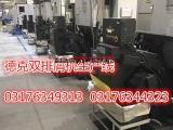 高锋机床BMC-2622防护罩