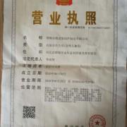 邯郸市雅途紧固件制造有限公司的形象照片