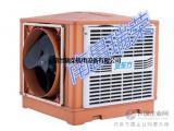 厂房降温设备选冷风机,通风降温节能环保
