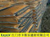 CGM高强无收缩灌浆料价格,设备基础二次灌浆料厂家