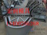 关于【农田排水槽钢模具】介绍