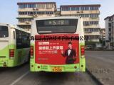 广告效果绝佳的载体-公交车身广告
