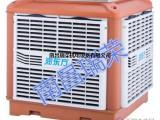 清凉一夏选环保空调,降温换气节能环保!