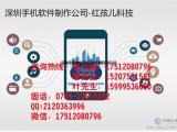 深圳app开发公司语言翻译app开发
