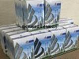 供应高略发泡水泥保温板可质优包工包料
