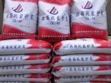 供应高略优质保温板抹面抗裂砂浆可包工包料有施工资质
