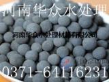 供应优质铁碳填料生产厂家批发采购