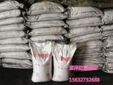 降阻剂常用规格一吨的价格