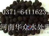 供应25mm—35mm优质铁碳填料生产厂家,规格齐全