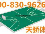 篮球场造价  塑胶篮球场价格 丙烯酸球场