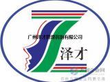 广州公司社保代理 购房个人社保代缴 五险一金代缴