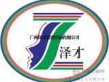 为未来打算办理广州社保 给亲人代买广州社保 代缴广州五险一金