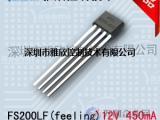远翔12v双线圈直流风扇电机霍尔IC应用型号