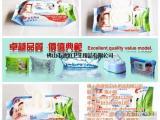 10片装婴儿湿纸巾_湿纸巾_诚信|专业|优质|湿巾厂OEM