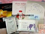 卸妆湿巾厂家|湿巾|专业|诚信|优质