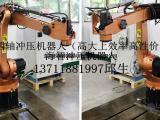 冲压机器人机械手大约多少钱,海智冲床机器人批发