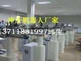 拉伸机械手油压机器人厂家价格优惠