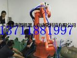 陶瓷喷釉机器人机械手厂家