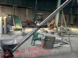 螺旋提升机  蛟龙上料机   养殖厂粪便螺旋处理机 X7