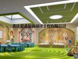 黔江幼儿园装修设计|幼儿园室内外装饰设计|幼儿园装修装饰